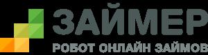 zaymer.ru logo
